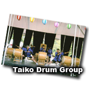 Taiko Drum Group
